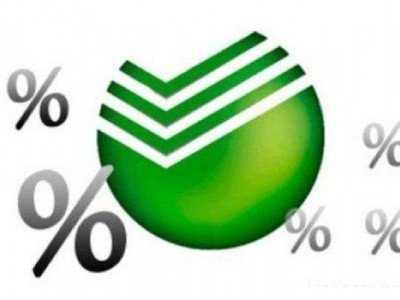Проценты вклада сохраняй для пенсионеров
