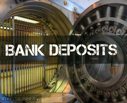 Чем привлекательны банковские вклады для населения