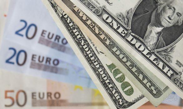 Мультивалютный вклад: что это такое, процентные ставки, плюсы и минусы