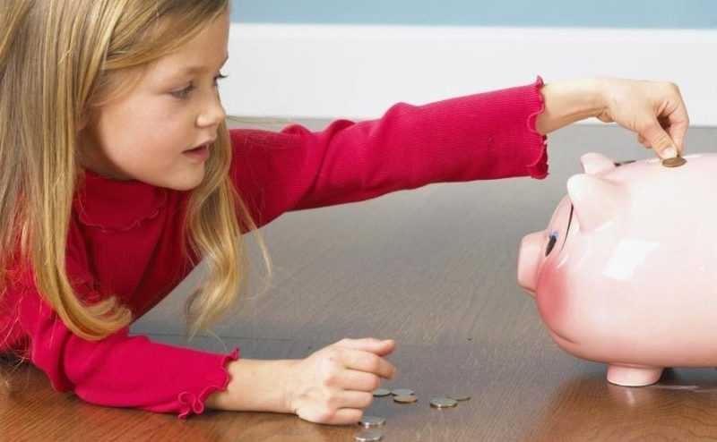 Целевой вклад на детей в Сбербанке