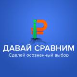 Вклады рускобанка физических лиц
