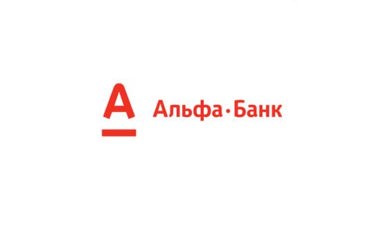 Вклады Альфа-Банка - условия вкладов Альфа-Банка для физических лиц в 2019 на сегодня