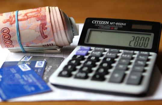 Налог на депозит (вклад) в 2019