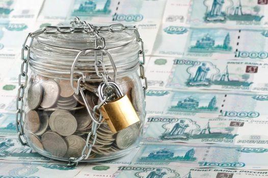 Примсоцбанк: вклады физических лиц 2019 || Примсоцбанк вклады проценты
