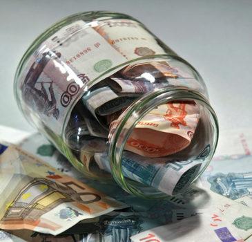 Классификация вкладов для физических лиц