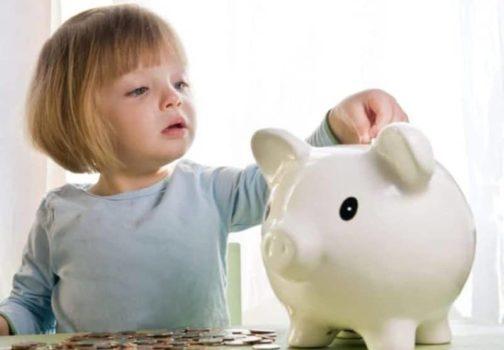 Получить целевой вклад на детей