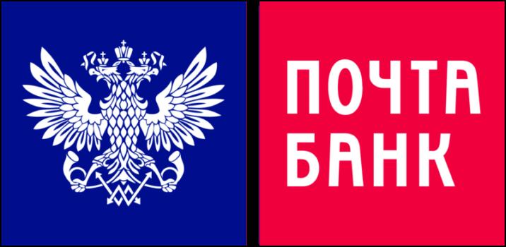 Вклады для пенсионеров в Почта банке в 2019 году, условия по процентам