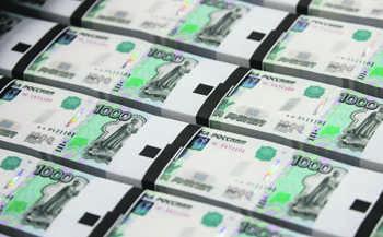 Коронавирус спровоцировал новый инвестиционный спад / Экономика / Независимая газета