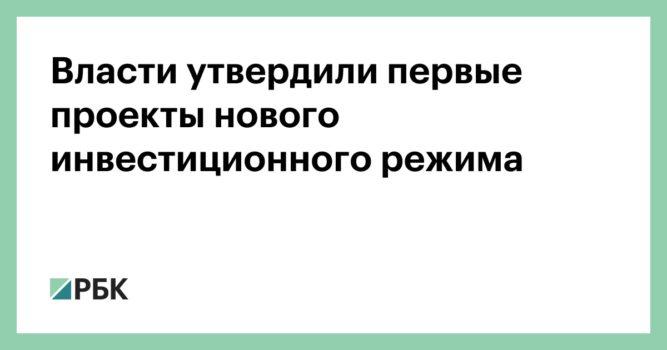 Документы  - Правительство России