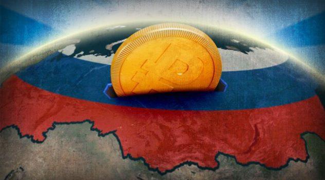 Иностранные инвестиции в России. Статистика и аналитика
