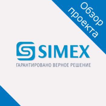 Биржа simex – Краткий обзор за 5 минут узнай все о бирже инвестиций Симекс!