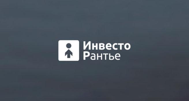Инвестор Рантье | Практический тренинг Татьяны Коряновой