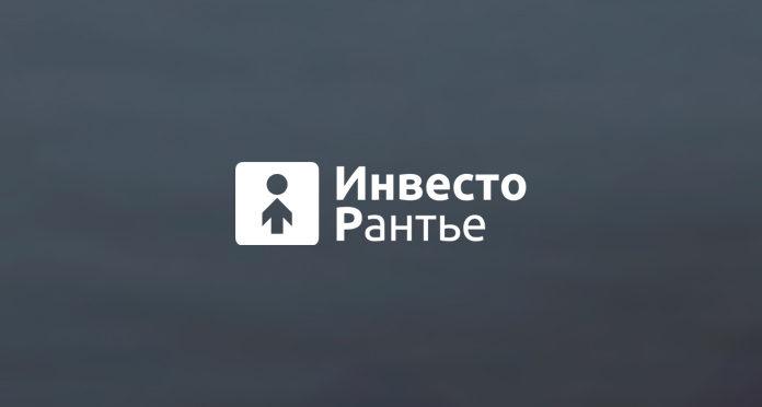 Инвестор Рантье   Практический тренинг Татьяны Коряновой