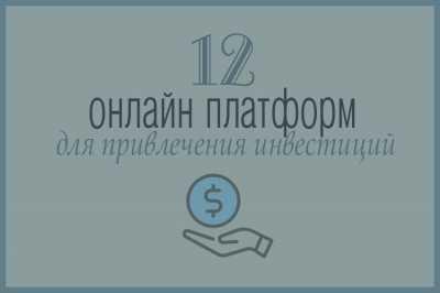 Инвестиционные проекты — Инвестиционный портал регионов России