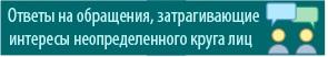 Проекты нормативных правовых актов, разработанные Министерством инвестиций и развития Свердловской области, для проведения независимой антикоррупционной экспертизы за 2020 год | Министерство инвестиций и развития