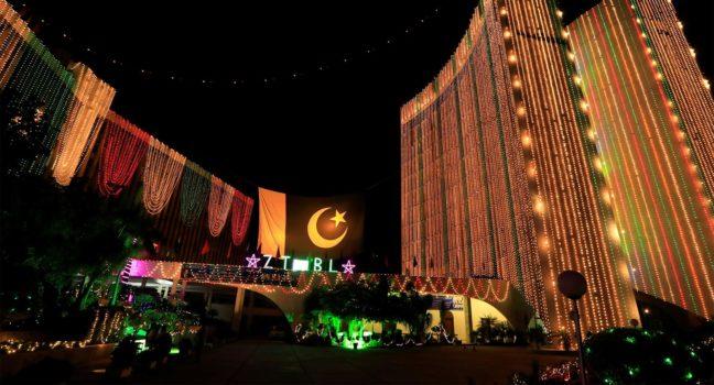 РСМД :: Нефтегазовые надежды Пакистана