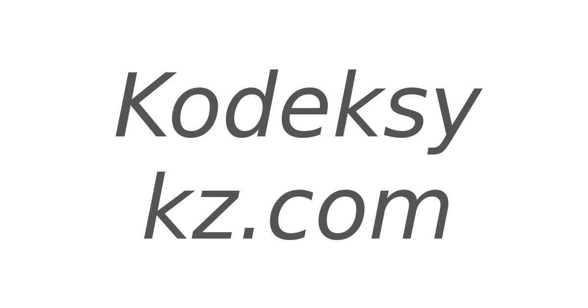 Некоторые вопросы Министерства по инвестициям и развитию Республики Казахстан