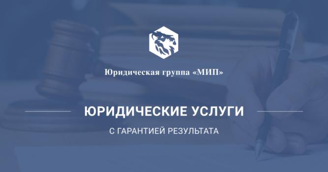 Адвокаты и юристы по юридическим услугам в сфере инвестиций - Лидеры рейтингов