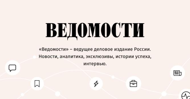 Особые экономические зоны привлекли 300 млрд рублей инвестиций | Статьи | Известия
