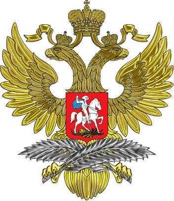 Краснодарский край - Министерство иностранных дел Российской Федерации