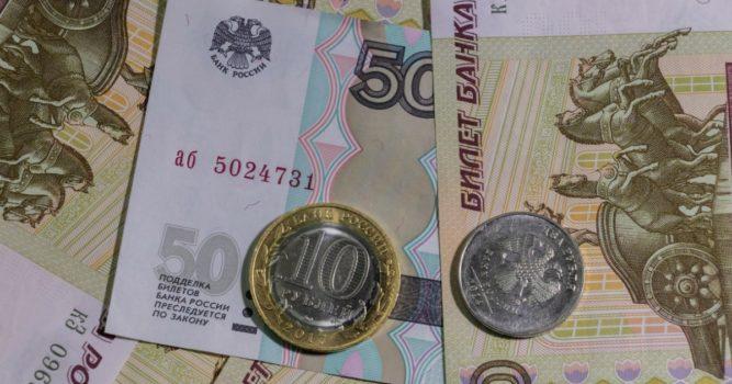 Корпорация МСП выделит деньги на инвестпроекты в Калининградской области :: Калининград :: РБК