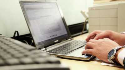 Инвестиционный портал Подмосковья: что может интерактивный помощник бизнесмена