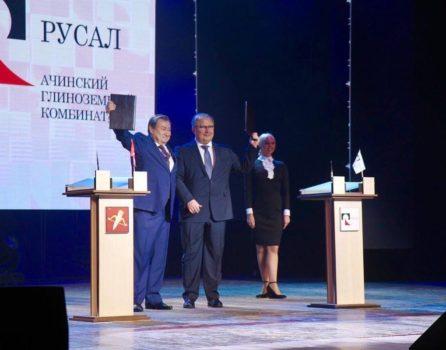 #АГК_Ачинску: социальные инвестиции в 2020 году увеличены до 53 млн рублей — . Городской сайт Ачинска