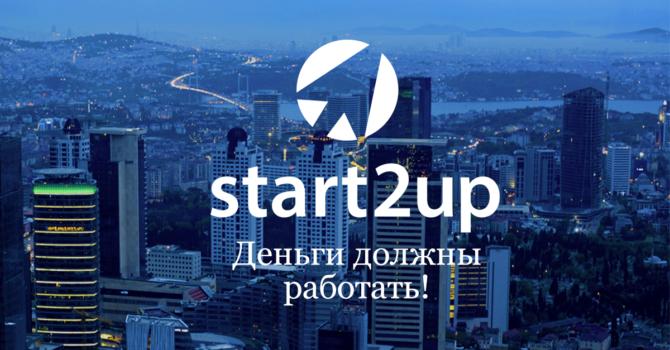 Инвестиции в Алматы - OLX.kz