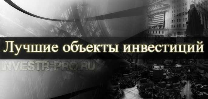 39-ФЗ Об инвестиционной деятельности в Российской Федерации, осуществляемой в форме капитальных вложений