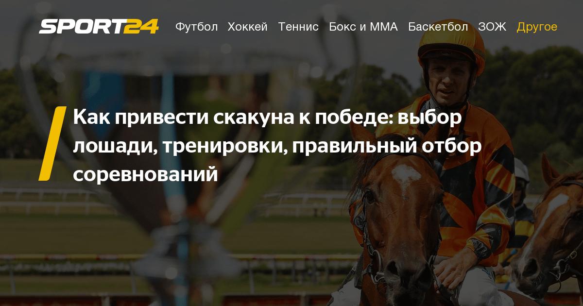 День.org - Инвестора на освоение территории в районе ижевского ипподрома власти еще не нашли
