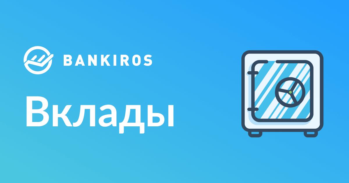 Фонд развития моногородов выделил около 550 млн рублей на инвестплощадку в Каспийске -  Экономика и бизнес - ТАСС