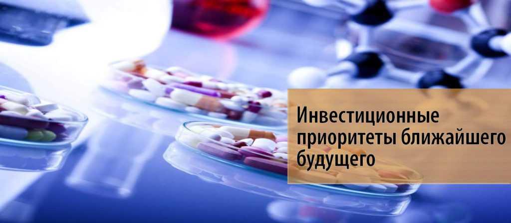 Инвестиции добавили в лекарства – Газета Коммерсантъ № 6 (6968) от 18.01.2021