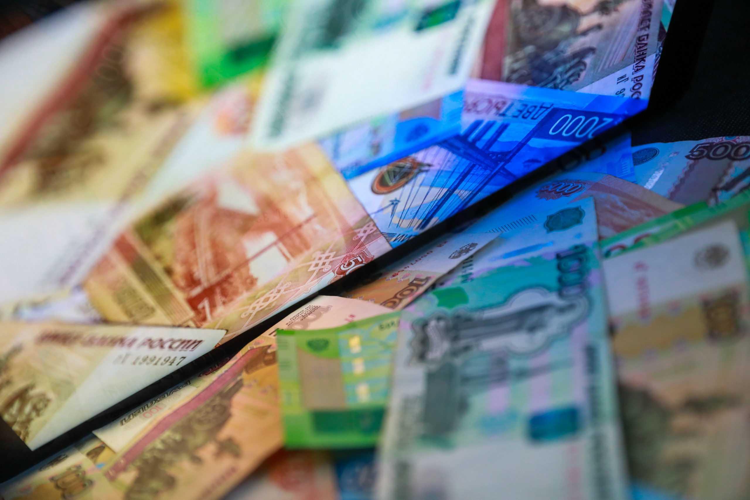 Во что инвестировать деньги, снятые с депозита в банке: 5 советов :: Новости :: РБК Инвестиции