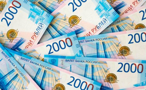 Во что инвестировать с зарплатой до ₽100 тыс. 4 надежных варианта :: Новости :: РБК Инвестиции