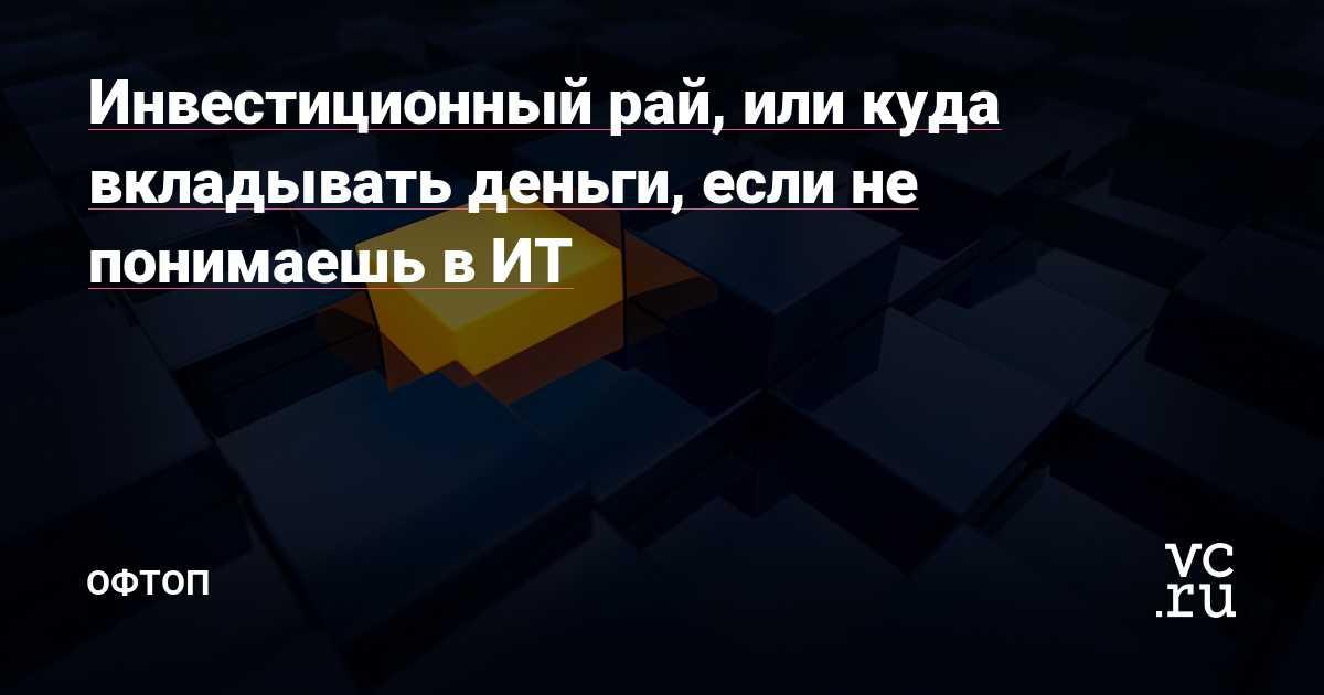 Шпаргалка - Иностранные инвестиции и их роль в развитии экономики России - Банковское дело