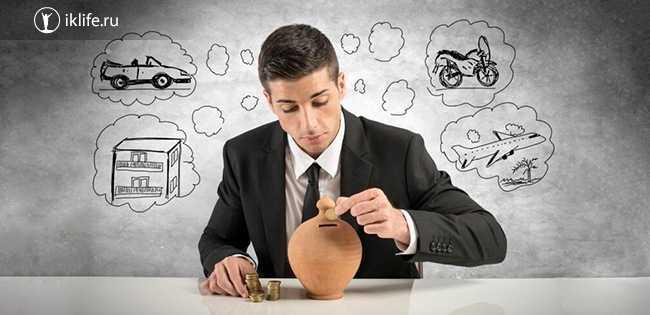Куда инвестировать деньги: лучшие выгодные варианты вложения денег и как избежать мошенничества - Финансовая  азбука -