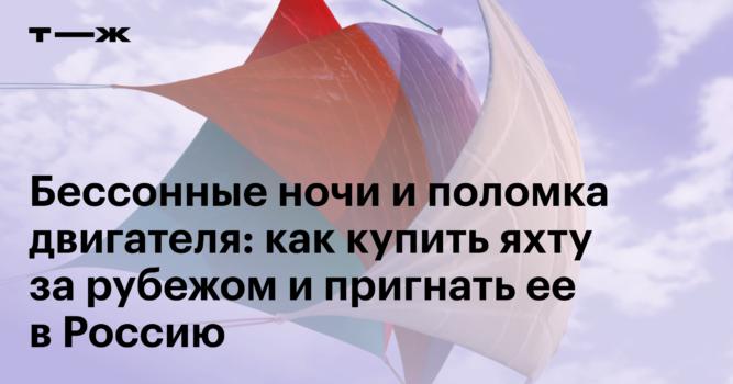 Смольный ищет деньги на яхт-клуб в кармане инвесторов - Новости Петербурга - Общественный Контроль