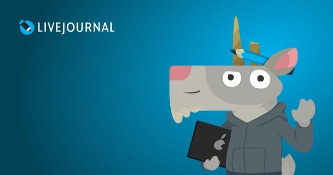 Журнал о мошенниках, финансовых пирамидах, обмане, воровстве - и не важно где и кем — LiveJournal