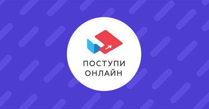Экономический колледж (финансовый колледж) после 9 класса в Москве: найти на msk.postupi.online