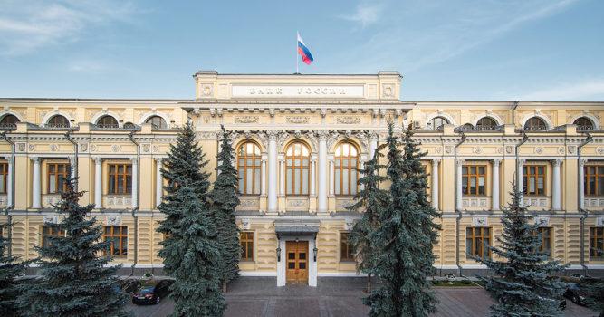 Приток иностранных инвестиций в Россию остановился :: Экономика :: РБК